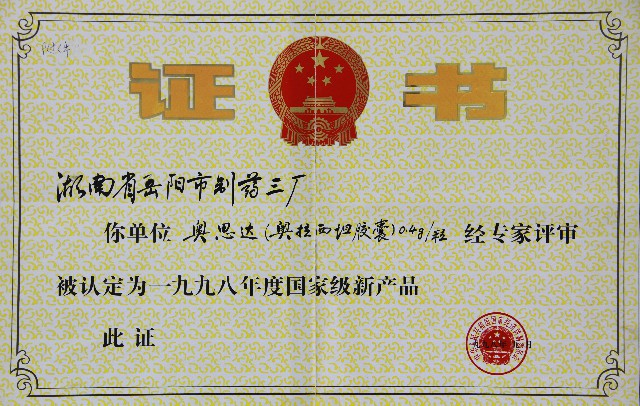 1998.09.jpg