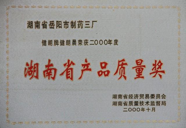 2000.10.jpg