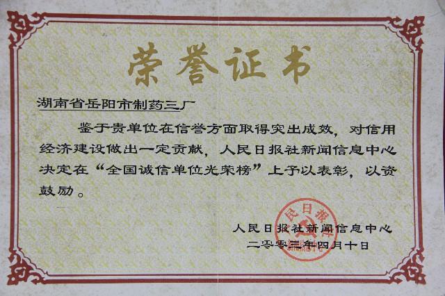 2003.04.jpg