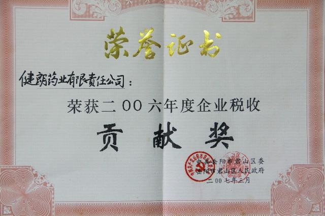 2007.03.jpg