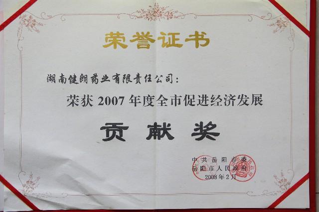 2008.02.jpg