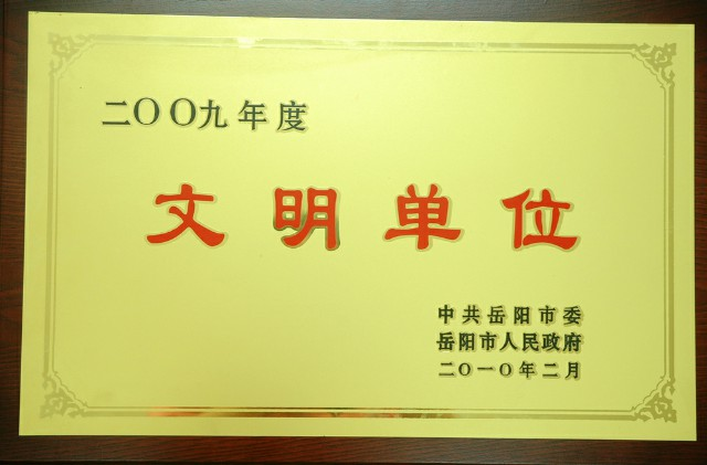 2010.02.jpg