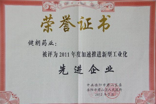 2012.02 (2).jpg